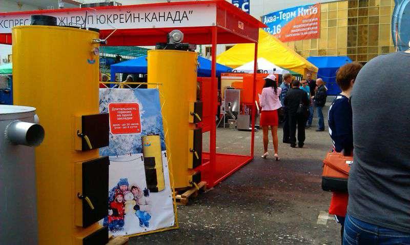 Виставка Київ Акватерм 2016